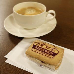 180121-cafe